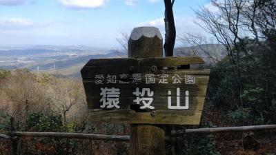 東の宮から山頂への超短縮ルート