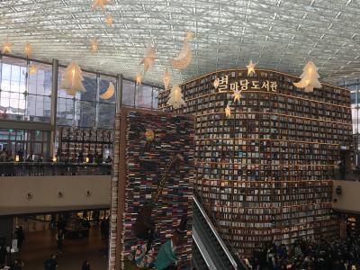 フォトジェニックな図書館