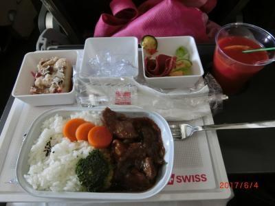 機内食が美味しかった