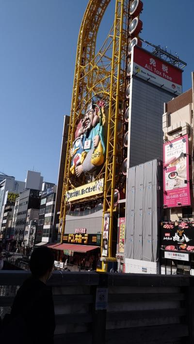大阪の象徴