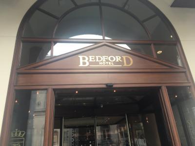ベッドフォード ホテル&コングレス センター
