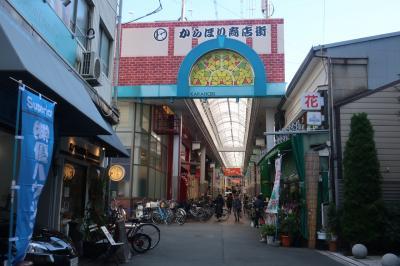 空堀商店街、テレビでもよく見かける商店街 ♪