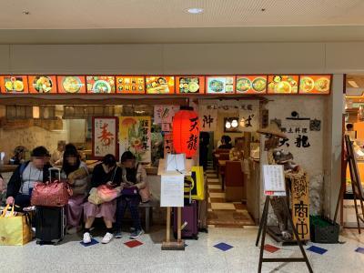 旅の最後に沖縄料理で締めるには絶好の店