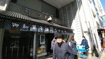 上野広小路ではウサギ屋、絶対行くべき