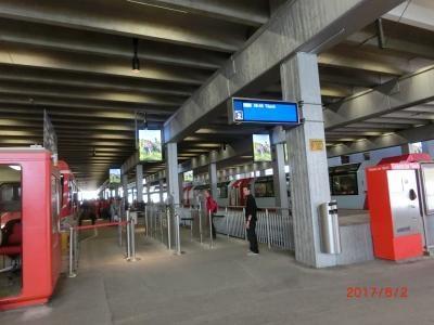ゴッタルト鉄道の出発駅で、氷河特急もここからサンモリッツへ行っています。