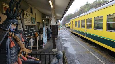 いすみ鉄道の有人駅