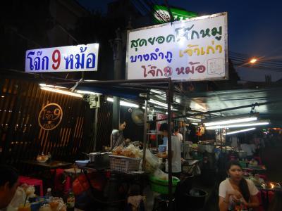 いつもバンコクに来るとここでビールの肴を買う