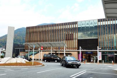 JR:勝沼ぶどうの郷駅までは17分:石和温泉駅