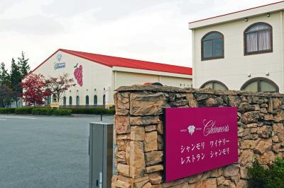 事前予約不要で工場見学可能:シャンモリワイン (盛田甲州ワイナリー)