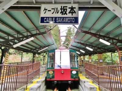 日本最長のケーブルカー