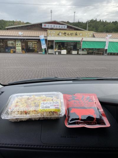 ちらし寿司を購入