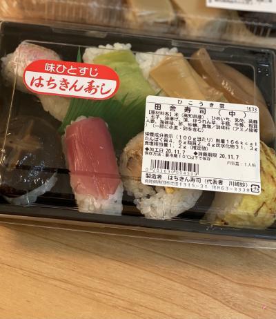 空港で田舎寿司が買える