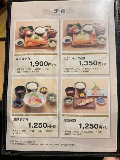 少し値段はするが食べた方がよい絶品エビフライ。セットで1350円+税