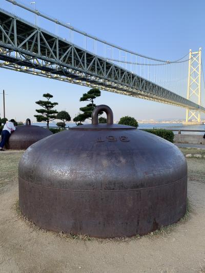 明石海峡大橋 建立時の遺物があります