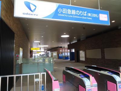 小田急線地下化できれいになった世田谷代田駅