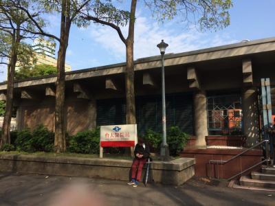 台大病院駅