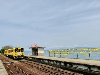 日本でいちばん海に近い駅