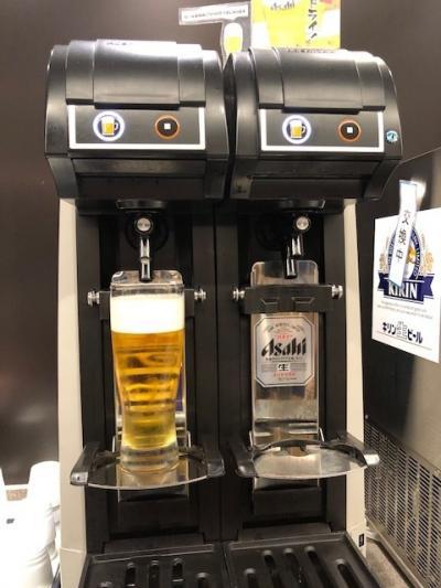 地域限定ビールが嬉しい