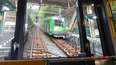 小田急線、神奈中バス、大山ケーブルを使用する場合は「丹沢・大山フリーパス」がお得です。