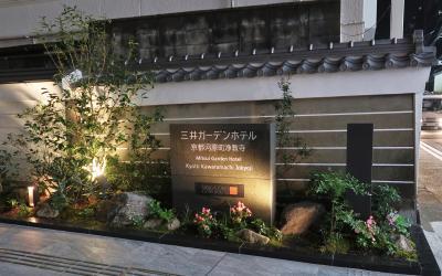 2階のレストラン僧伽小野で夕食