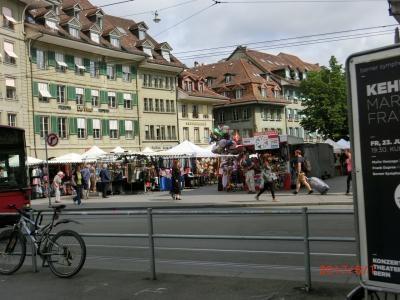 ここがベルン旧市街の西端の牢獄塔からの通りです