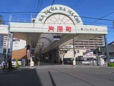 庶民的な商店街