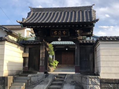 越後にルーツを持つ法華宗陣門流の寺院