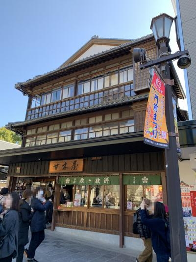 鳥居の真ん前、雰囲気抜群の明治の建物のお店で梅ヶ枝餅