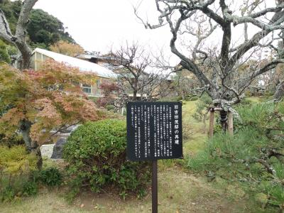 復元された旧吉田茂邸