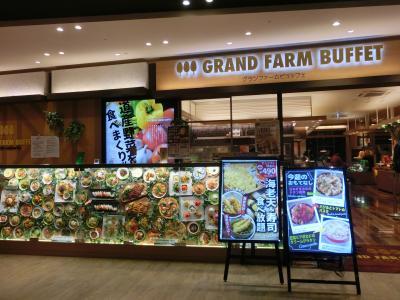 北海道産野菜がたっぷり