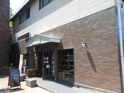 登窯広場展示工房館
