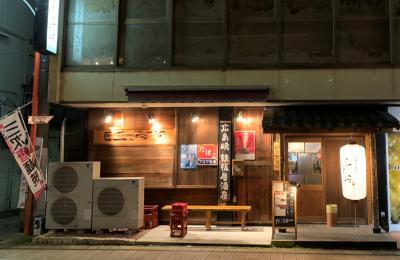 三島で広島お好み焼きならココ