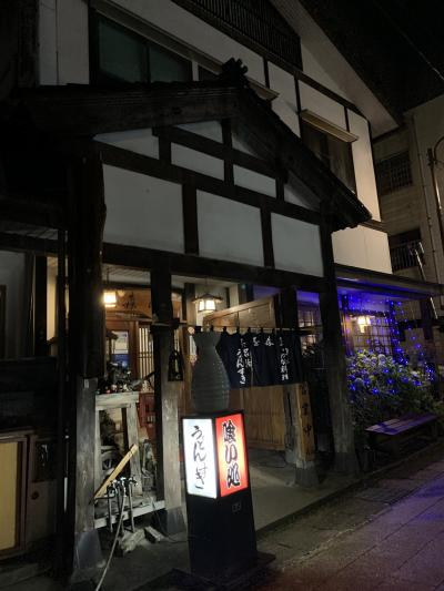 """越後湯沢で人気の郷土料理店(名物はなぜか""""うどんすき"""")"""