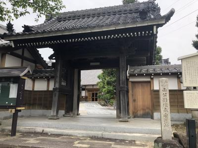 桶狭間の戦いの後、信長が境内で義元他の首実検をしたと伝わる寺