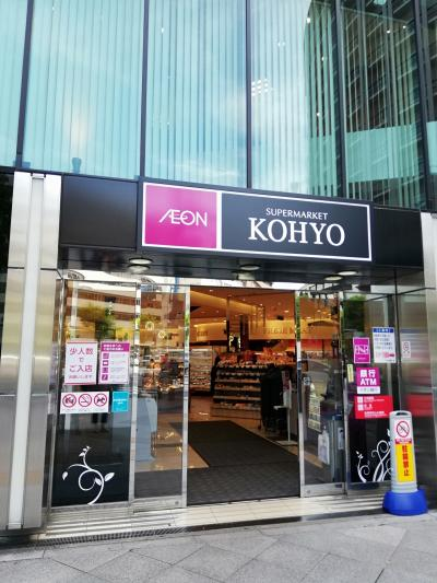 2Fのカフェはレシート提示で50円引き