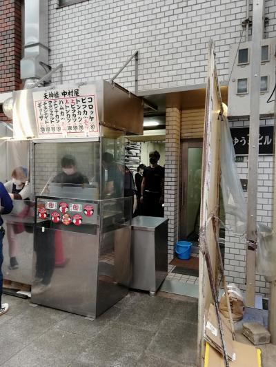 コロッケの人気店