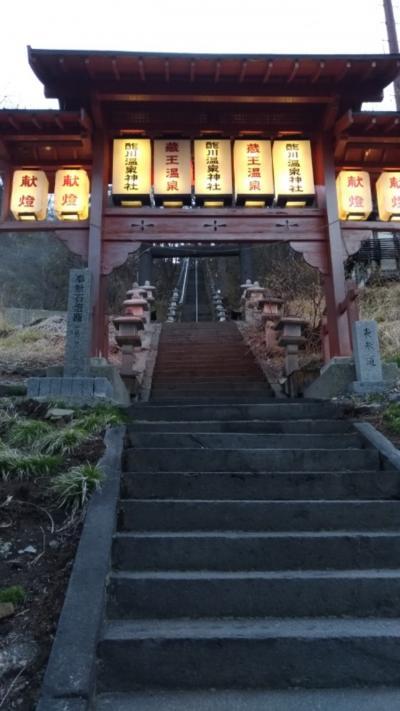 蔵王温泉の温泉神社(酢川温泉神社)