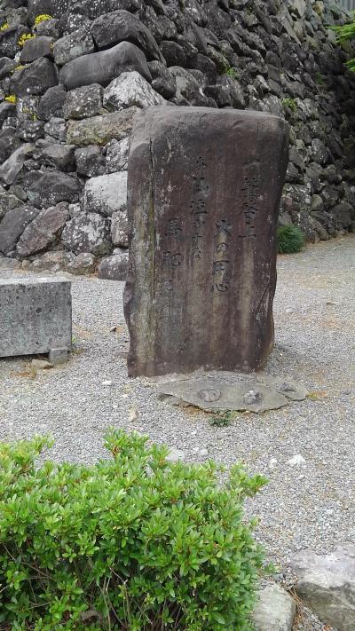 日本一短い手紙の碑