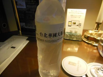 水のサービス