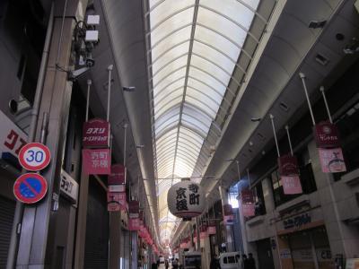 面白い商店街