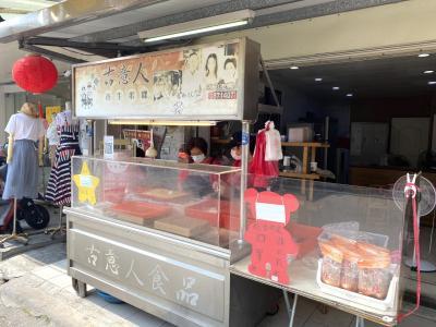 50年以上の歴史を有する餅専門店