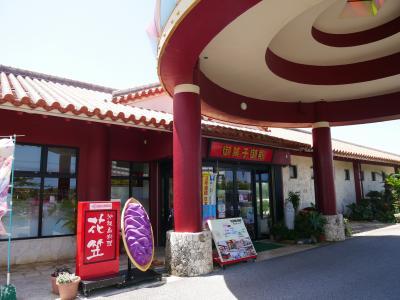 沖縄土産を買いに。