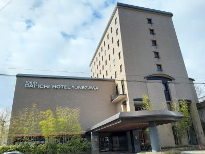 阪神阪急第一ホテル系列。ホスピタリティは良いけどちょっと古めかな