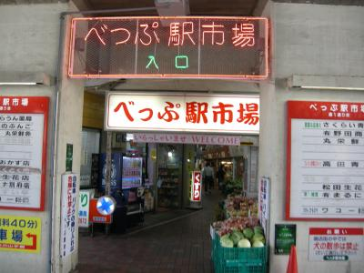 駅近くのレトロな商店街