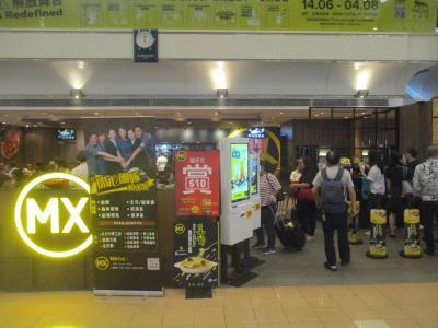 美心MX (信徳センター店)