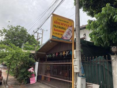 目立たないインド料理店