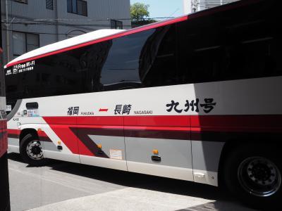福岡と長崎のあいだ