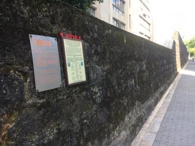 台北監獄囲墻遺跡