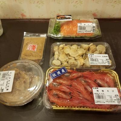 佐渡島産の海老とサーモン美味しかったです。