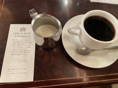 浅草の古き良き喫茶店
